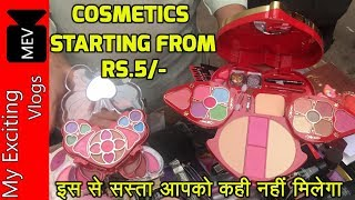 COSMETICS WHOLESALE MARKET ( 5 IN 1 COMPACT, MAKE UP KIT, EYELINER, MASCARA) SADAR BAZAR