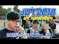 Japanese Language Proficiency Test *JLPT 2018 //Nihongo Wakanai Forever xD