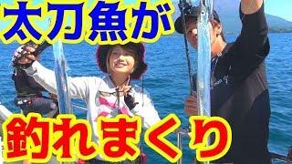水深160mの海でまさかの魚が大爆釣した!!