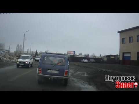 Массовое ДТП на ялуторовском переезде 29.03.2019 г.