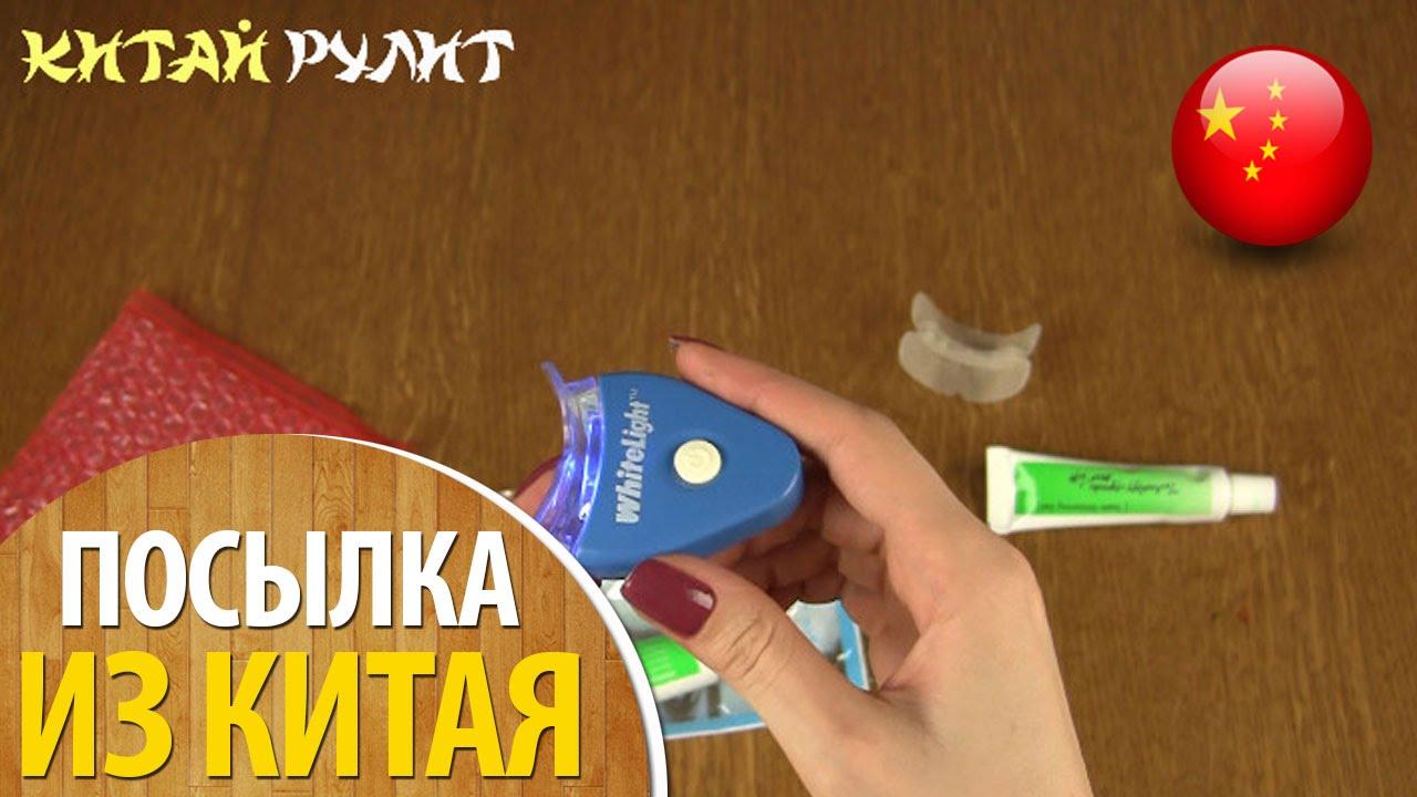 ГЕЛЬ ДЛЯ УКРЕПЛЕНИЯ ЗУБОВ ROCS ♛ Beauty Обзоры - YouTube