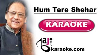 Hum tere sheher mein aaye hain - Video Karaoke - Ghulam Ali - by Baji Karaoke