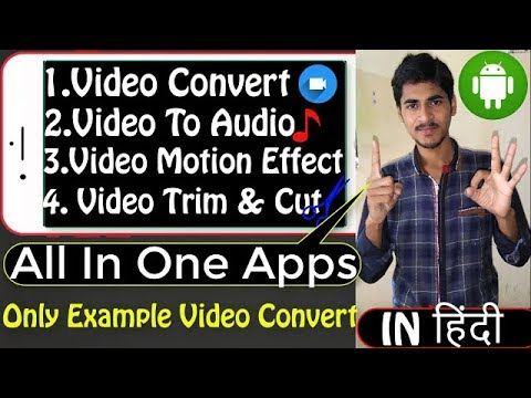 How To Convert Any Video To Full HD Quality On Android Mobile Apps In Hindi/Urdu