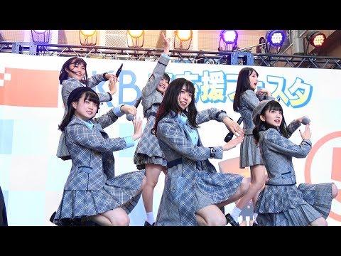 20181020 시타오미우AKB48 チーム8 ライブ @第5回KKB夢応援フェスタ IN 鹿児島中央駅 アミュ広場