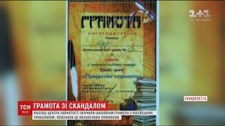 Смотреть видео в Івано-Франківську