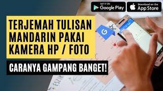CARA TERJEMAH BAHASA MANDARIN - INDONESIA TANPA KETIK PAKAI GOOGLE TRANSLATE - GOOGLE翻譯拍照翻譯功能操作.印尼文 screenshot 4