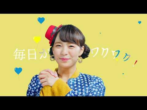 駒井蓮 ELM CM スチル画像。CM動画を再生できます。