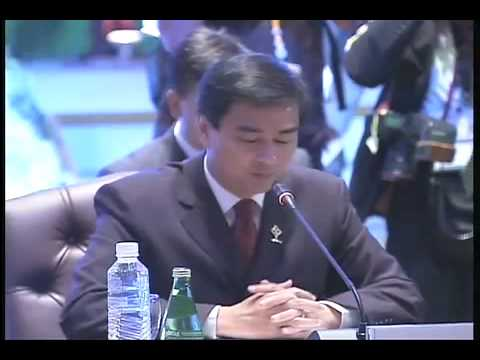 12th ASEAN Japan Summit