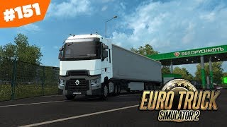 PIERWSZE TELEFONY | - Euro Truck Simulator 2 #151