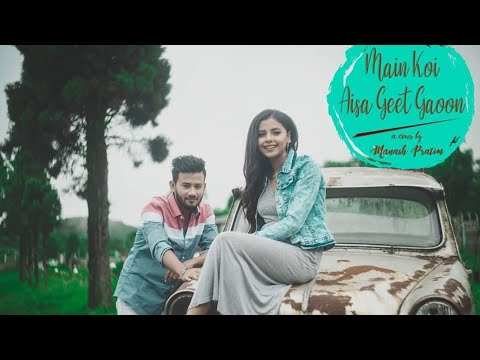 Main Koi Aisa Geet Gaoon | Cover by Manash Pratim | Youthzkorner | Yes Boss | Shahrukh Khan
