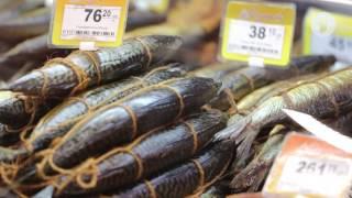 как выбрать копченую рыбу