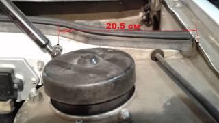 Капот ваз 2109 с газовыми упорами.Инструкция по монтажу.
