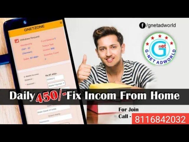 Gnet Ad World Best Online Business from Home GNET||Bangla tcek||