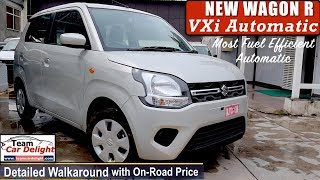 New WagonR VXI Automatic Detailed Review with On Road Price,Features | WagonR Automatic