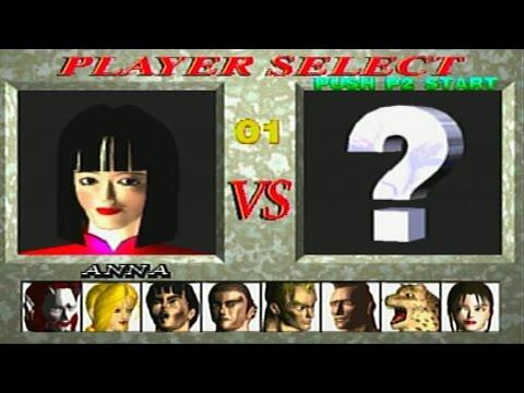 Tekken 1  Anna Williams