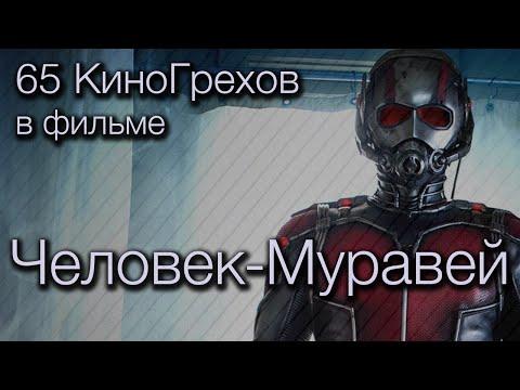 Смотреть фильм Сумерки 1 - online-