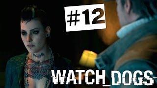 Watch Dogs прохождение PS4 - Часть #12 ✔ Сопутствующий ущерб