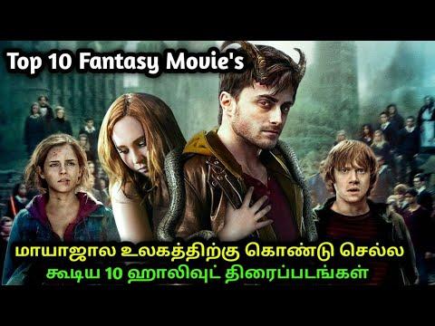 Download Top 10 Magical Fantasy Tamil Dubbed Movies Watch in Tamil | Part 4 | Jillunu oru kathu