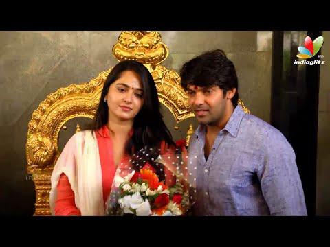 Arya and Anushka at 'Inji Idupazhagi' Movie Launch   Madhan Karky, K.S.Prakash