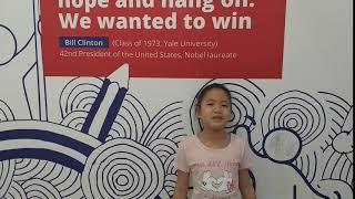 INYRVC2019 | HCM  | JR |  Nguyễn Lan Nhi | UT