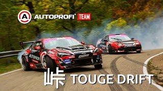 Touge Drift  Горный дрифт от Autoprofi Team!