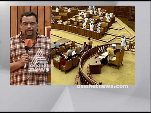 Opposition protests continue in Kerala Assembly : LIVE UPDATES