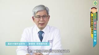 泌尿口腔外科聯手出擊 精準根治輸尿管狹窄