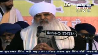 Barsi Sant Baba Daya Singh Dal Panth Baba Bidhi Chand - Sant Lakhbir Singh Ratwara Sahib