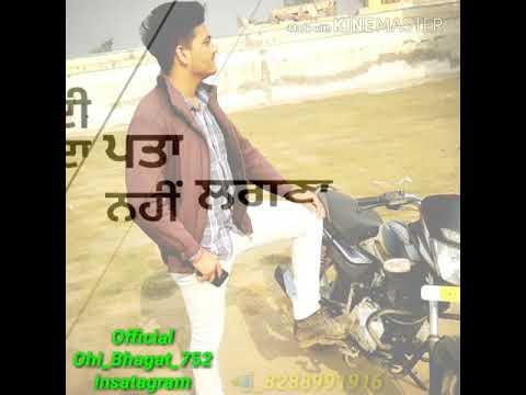Adha Pind 2 Gurj Sidhu (Dj.Punjab.com)