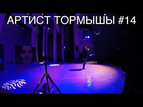 Смотреть онлайн узбекский фильм Озорник / Шум бола / Shum bola