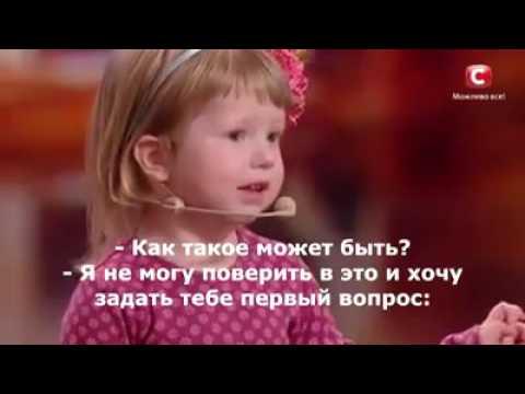 маленькая девочка знает столицы США, Украины и т.д. Шок