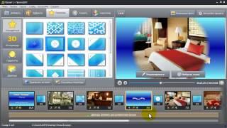 ПромоШОУ - программа для создания презентаций(В видеоуроке наглядно продемонстрированы возможности новой программы для создания презентаций
