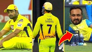 எத்தனை தடவை பட்டாலும்.. திருந்தாத CSK   Jadhav, Dhoni, Rajastan   CSK vs RR Highlights   IPL 2020