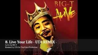 BIG-T(LUCK-END)「ALIVE」Trailer
