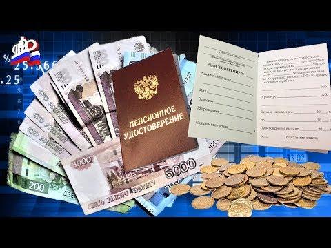 Пенсии На Пенсию  12 тыс  рублей в России Жить Невозможно Пенсионеры Продолжают Нищать