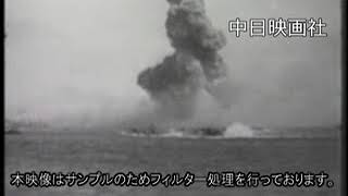 No.TS-149「クェゼリン環礁1」