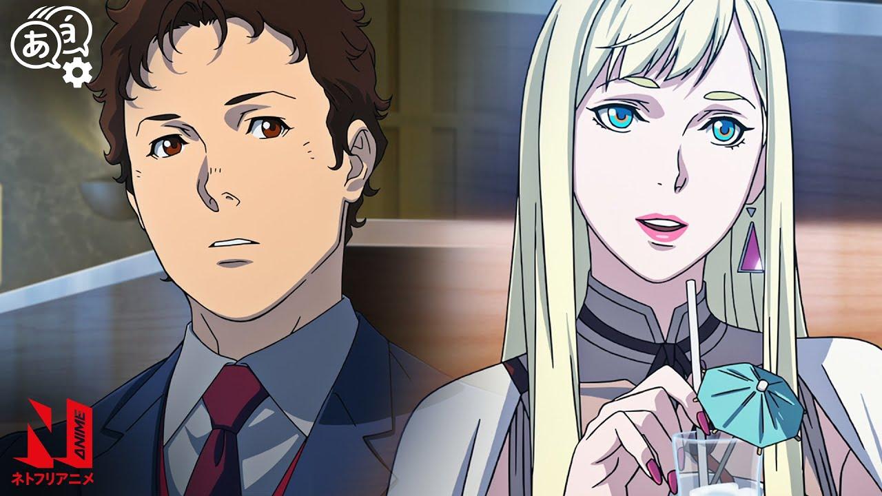 Download Hathaway's Secret | Mobile Suit Gundam Hathaway | Multi-Audio Clip | Netflix Anime