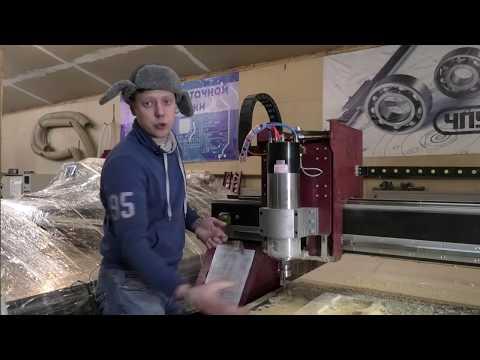 Автоматическая и полуавтоматическая смена инструмента на чпу фрезерном станке