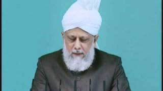 Friday Sermon: 13th August 2010 - Part 3 (Urdu)