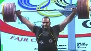 2016 Fajr Cup — IWF Grand Prix, Men +105 kg