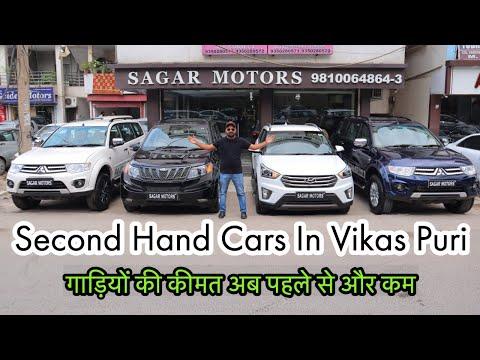 Buy All New Condition Cars   Hyundai Creta , Innova , XUV500 , Skoda , Mitsubishi Maruti , Audi