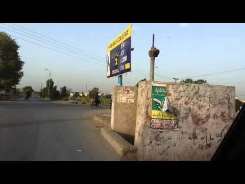 City tour of (Rahim Yar khan) punjab Pakistan