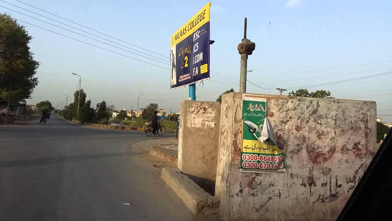 City tour of (Rahim Yar khan) punjab Pakistan - YouTube