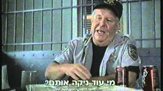 Cookie's Fortune - Trailer (1999)(VHS)(Hebrew Sub)