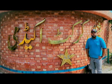 National Cricket Academy Lahore