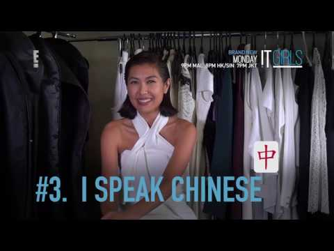4 Things About Liz Uy | !T GIRLS | E! Asia | E!