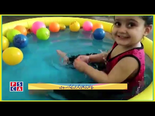 Days of Summers and Lockdown||PSCA TV||Bachon Ka Safe City EP 7