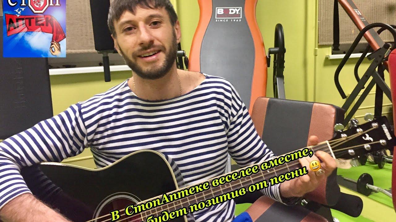 Позитив под гитару!