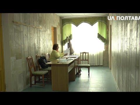 UA: Полтава: 96% виборчих дільниць у Полтаві готові до голосування під час виборів Президента України