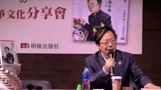 明報出版主辦「毓民議壇攪事錄」推介會- Part.1 - 2009.11.14.